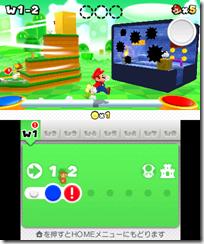 3DS_SuperMario3DLand_Oct6_42