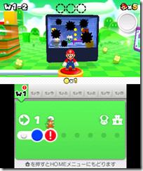 3DS_SuperMario3DLand_Oct6_43