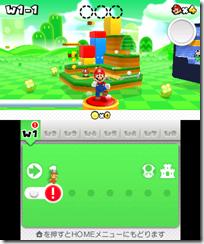 3DS_SuperMario3DLand_Oct6_59