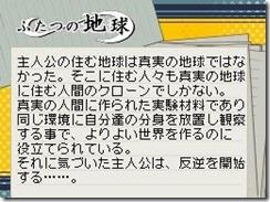 baku22