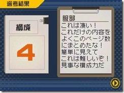 baku27