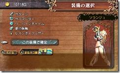gallery_screenshot02