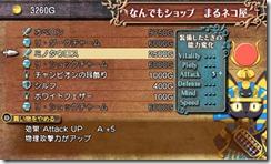 gallery_screenshot06