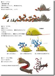 image3b