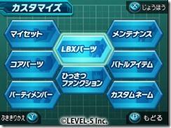 lbx12