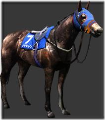 horse_b