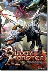 buddymonster1