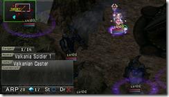 growlanser4psp_screens_14