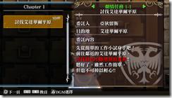 Quest002