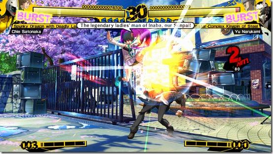 p4a_screens_arcade_gate_day_02