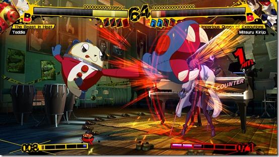 p4a_screens_arcade_musicroom_01