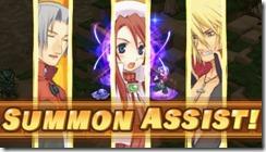 summon513