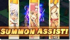 summon515