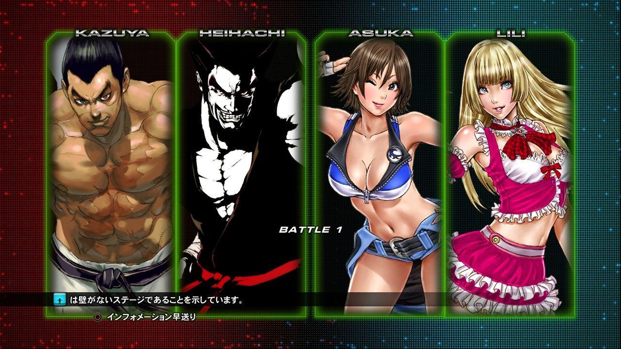 Tales And Tenjho Tenge Artists Create Tekken Tag Tournament 2