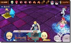 tales_tactics4