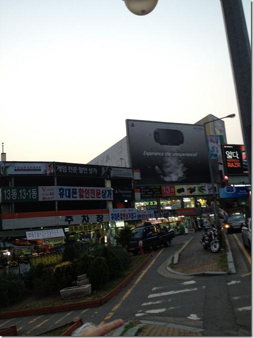 yongsan5