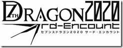 7thdragon