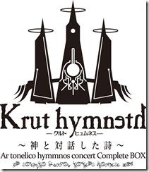 Krushymneth_logo