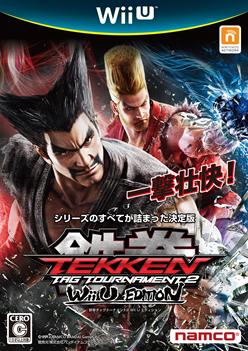 Tekken Tag Tournament 2 Wii U Edition Also Has A Cheaper 16gb