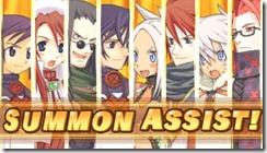 summon4_3