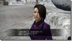 yakuza519