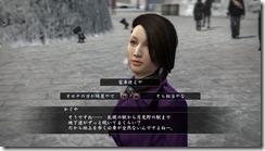 yakuza520