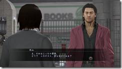 yakuza5_ro10