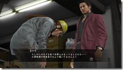 yakuza5_ro12