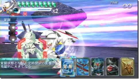Awakening Gundam