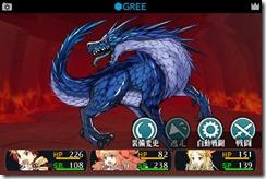 dragonsl1