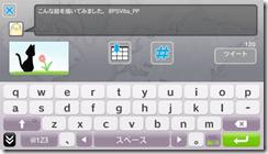 jp9000pcsc80014_000000000000000000_s03