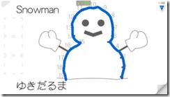 jp9000pcsc80014_000000000000000000_s09