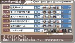 2013-02-01_160132