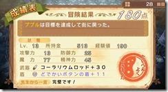 2013-02-20_054703
