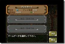 2013-02-21_050540