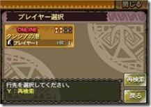 2013-02-21_050905