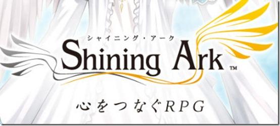 shinig-ark-logo