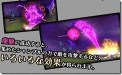 2013-03-25_161139