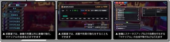 2013-04-23_190546