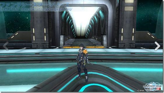 Phantasy Star Online 2: Episode 2 In Development - Siliconera