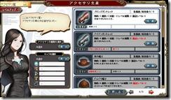 2013-05-03_185901