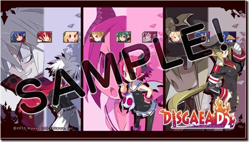 disgaead2_dlc10