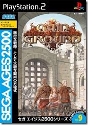 gainground-13