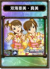 samand-idol-04