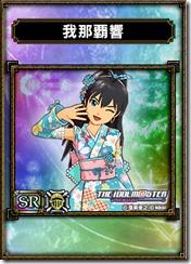 samand-idol-05