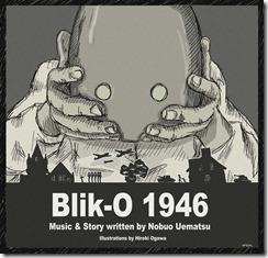 Blik-0 1946_image(1)