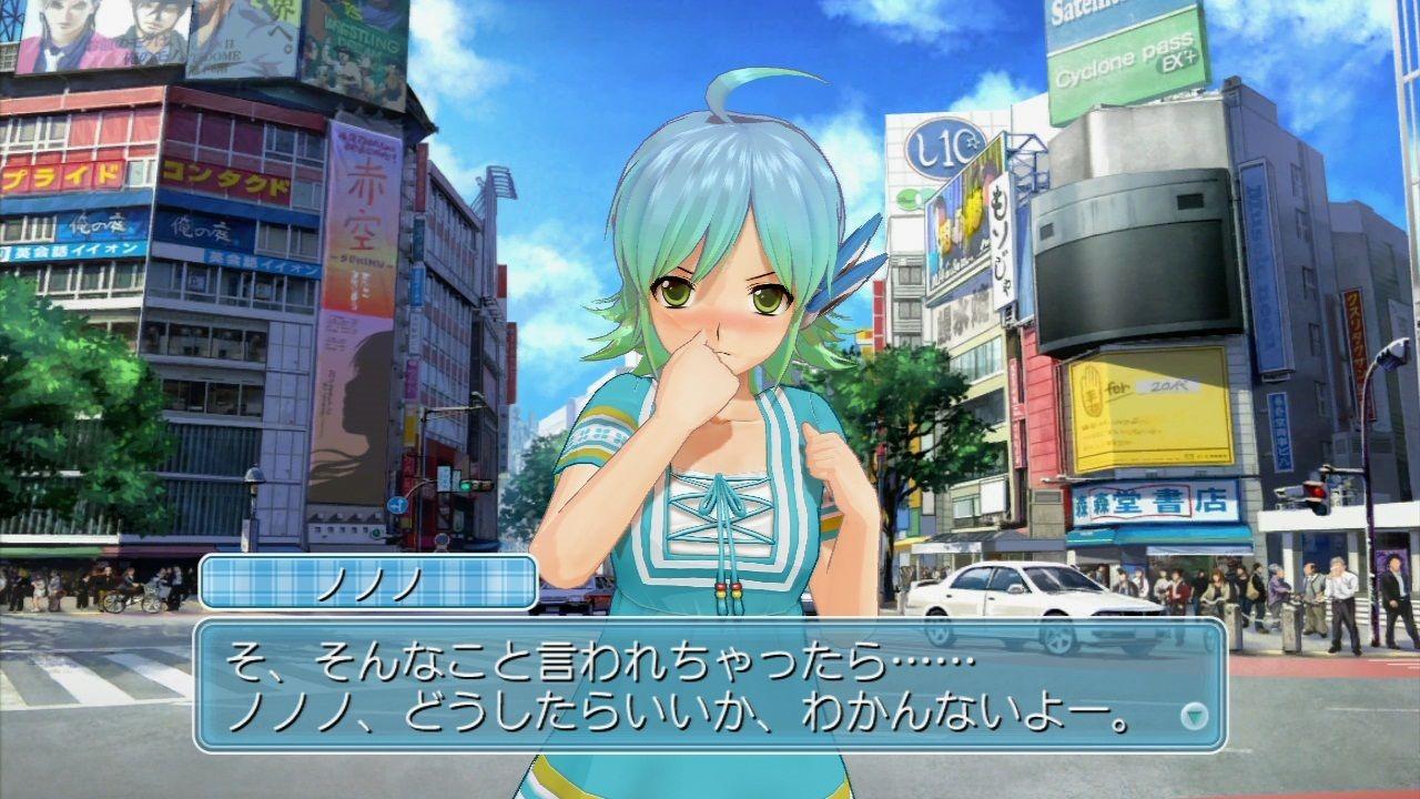 onechanbara z kagura with nonono english