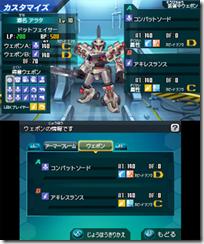 Screenshot - 2013_08_14 , 17_03_36