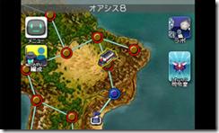 Screenshot - 2013_08_14 , 17_14_40