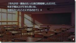 c20130815_wa2_26_cs1w1_640x363